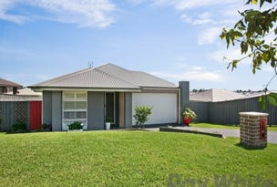 562 Oakhampton Road, Aberglasslyn, NSW 2320