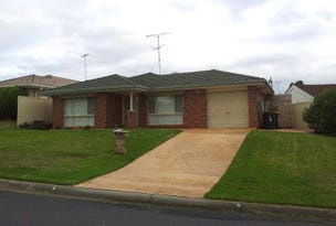 4 Baynton Place, St Helens Park, NSW 2560