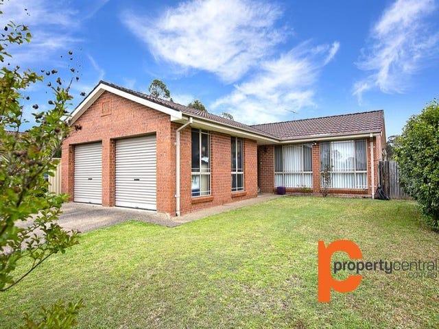 25 Centauri Circuit, Cranebrook, NSW 2749