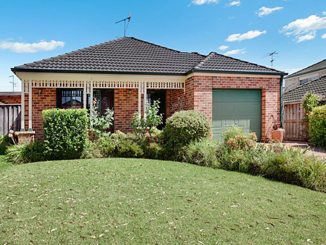 4 The Cascades, Mount Annan, NSW 2567
