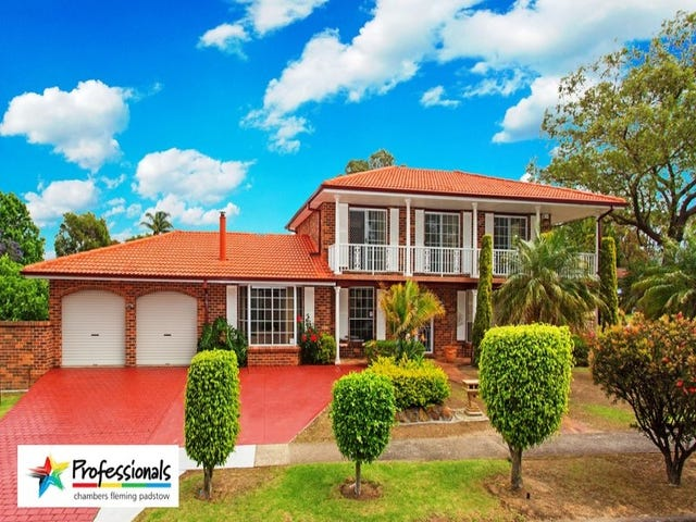 1  Jervis Drive, Illawong, NSW 2234