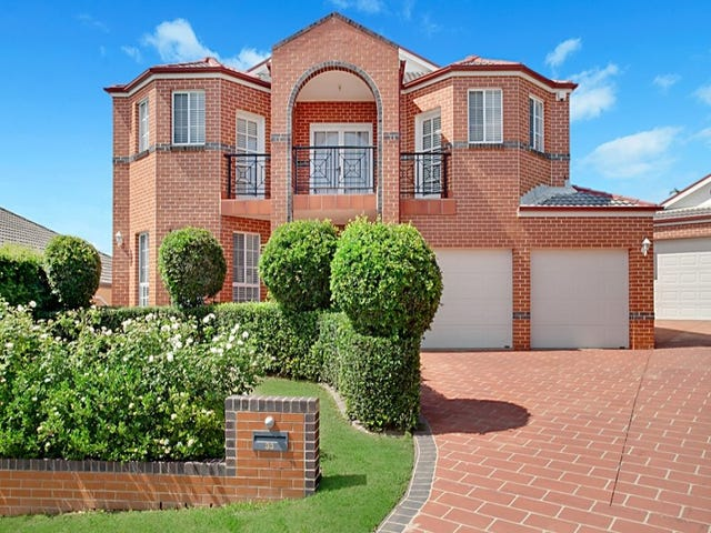 33 Lord Castlereagh Circuit, Macquarie Links, NSW 2565