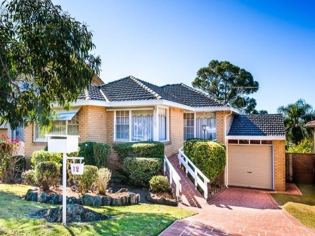 12 Solveig Crescent, Kareela, NSW 2232