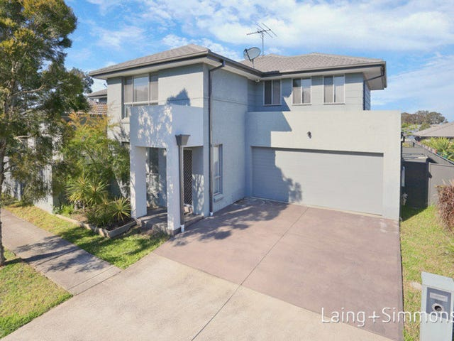 15 Tate Street, Ropes Crossing, NSW 2760