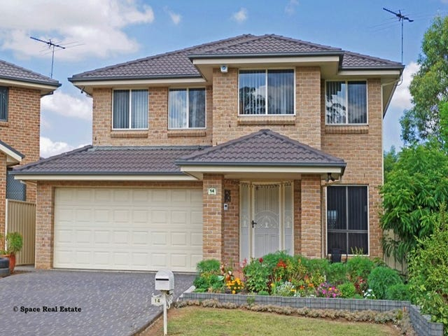 14 Figtree Place, Casula, NSW 2170