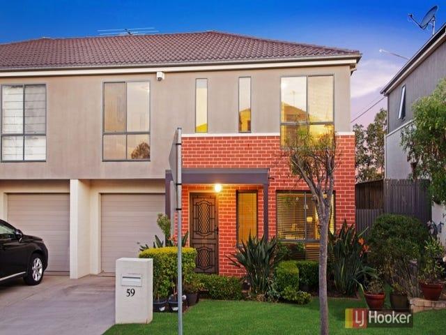 59 Somersby Circuit, Acacia Gardens, NSW 2763