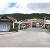 Whitsunday Shopping Centre, 226 Shute Harbour Rd, Cannonvale, Qld 4802