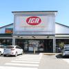 Darling Ridge Shopping Centre, 309 Morrison Road, Swan View, WA 6056