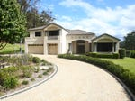 267 Peach Orchard Road, Fountaindale, NSW 2258