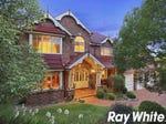 3 Wardington Rise, Bella Vista, NSW 2153