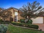 10 Strathcarron Avenue, Castle Hill, NSW 2154