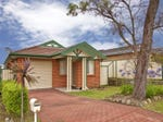 64A Decora Cres, Warabrook, NSW 2304