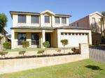 33 Fernleaf Cres, Beaumont Hills, NSW 2155