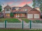 12 Hull Road, Beecroft, NSW 2119