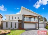 10 Wade Close, Luddenham, NSW 2745