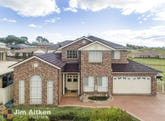 18 Adams Road, Luddenham, NSW 2745