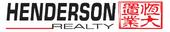 Henderson Realty  - Hurstville