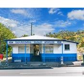 Rockonia Road Store, 343 Rockonia Road, Koongal, Qld 4701