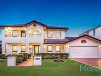 15 Mardi Court, Kellyville, NSW 2155