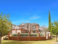 18 Avalon Crescent, Glenmore Park, NSW 2745