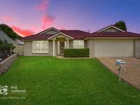 26 Toucan Close, Cameron Park, NSW 2285
