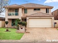 78 Dongola Circuit, Schofields, NSW 2762