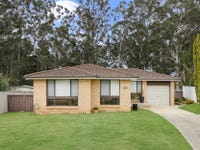 88 Trobriand Crescent, Glenfield, NSW 2167
