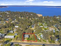 231-233 Ryans Rd, Coongulla, Vic 3860