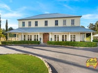 135 Eastview Drive, Orangeville, NSW 2570