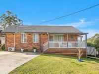 2 Madigan Boulevard, Mount Warrigal, NSW 2528