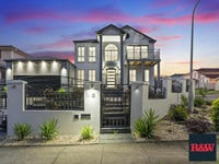 16 Clarevale Street, Edensor Park, NSW 2176