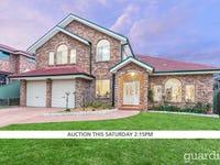 4b James Mileham Drive, Kellyville, NSW 2155