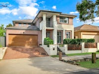 7 Drummond Avenue, Ropes Crossing, NSW 2760