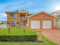 4 Snell Place, West Hoxton, NSW 2171