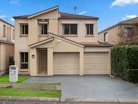 106 Trevor Toms Drive, Acacia Gardens, NSW 2763