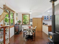 851 Reserve Creek Road, Reserve Creek, NSW 2484