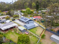 25 Moonbeam Parade, Mudgeeraba, Qld 4213