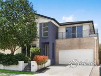 38 Butler Road, Pemulwuy, NSW 2145