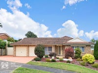 4 Clearview Close, Cameron Park, NSW 2285