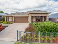 7 Redgum Circuit, Aberglasslyn, NSW 2320