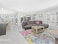 45 Flannery Drive, Calderwood, NSW 2527