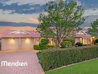 17 Connor Place, Rouse Hill, NSW 2155
