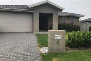 19 Terralla Grove, South Nowra, NSW 2541