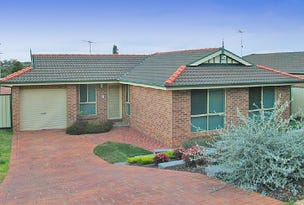 7 Thomas Way, Currans Hill, NSW 2567