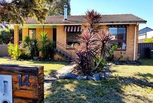 14 Gadara Place, Tumut, NSW 2720