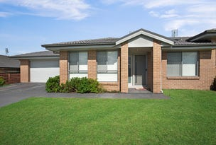75 Redgum Circuit, Aberglasslyn, NSW 2320