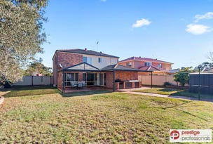 2 Elderslie Court, Wattle Grove, NSW 2173