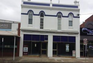 67 - 67 Main Street, Bairnsdale, Vic 3875