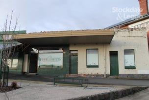 11 Main Street, Bunyip, Vic 3815