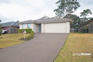 3 Birkdale Blvd, Cessnock, NSW 2325